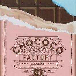 Gugudan – Chococo Factory
