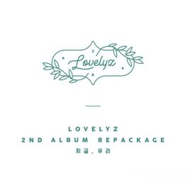 Lovelyz – Now, Us