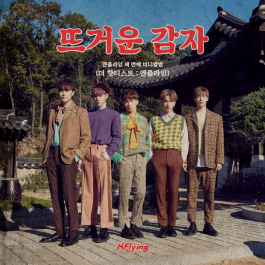 N.Flying – THE HOTTEST: N.Flying