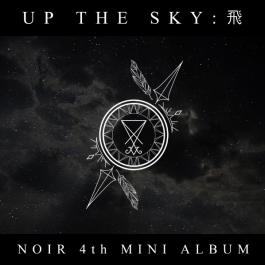 NOIR – Up the sky: 飛