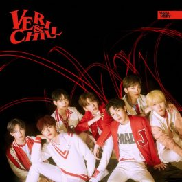 VERIVERY – VERI-CHILL (Official Ver.)