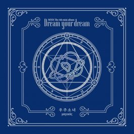 WJSN (Cosmic Girls) – Dream your dream