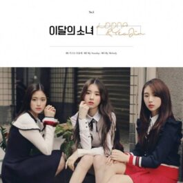 Loona & YeoJin Single Album (Reissue)